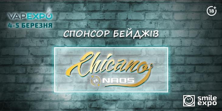 Компанія ChicanoFamily вдруге стане спонсором бейджів на VAPEXPO Kiev