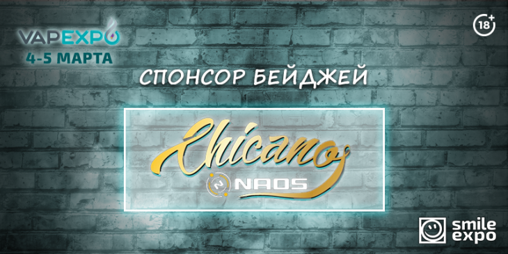 Компания ChicanoFamily во второй раз станет спонсором бейджей на VAPEXPO Kiev