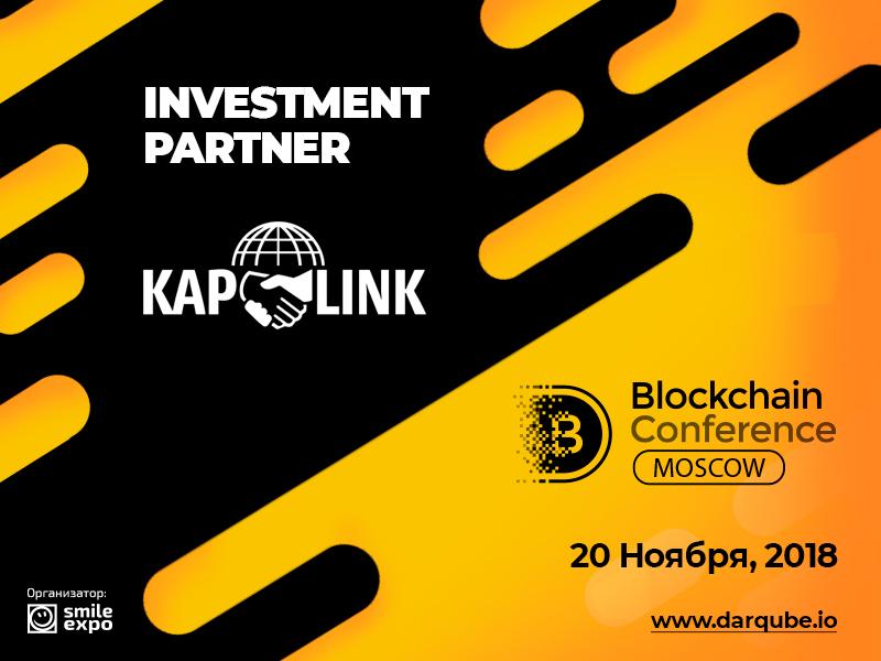 Компания Kaplink станет инвестиционным партнером Blockchain Conference Moscow от Smile-Expo