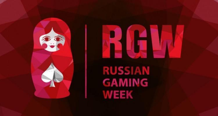 Кому отдали звание лучшего букмекера посетители Russian Gaming Week 2017?