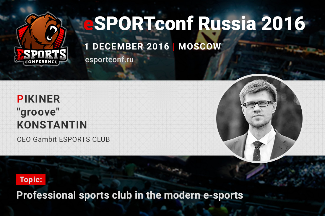 "Konstantin ""groove"" Pikiner, CEO of Gambit eSports club, will share his experience at eSPORTconf Russia"