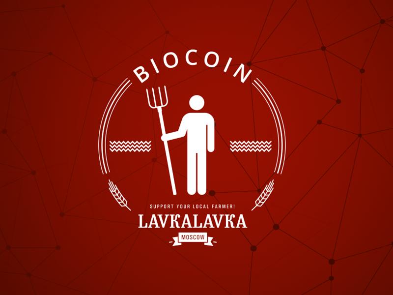 Farming cooperative LavkaLavka raises $ 500 thousand on first day of ICO