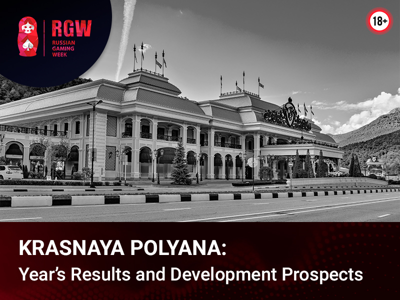 Krasnaya Polyana Gambling Zone: Income Is Rapidly Growing