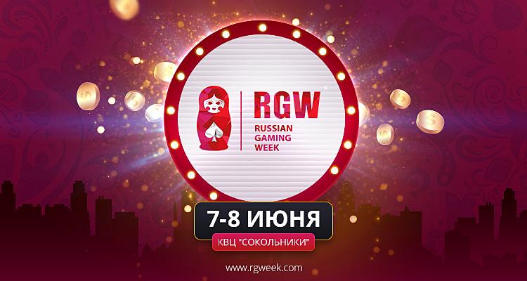 Криптовалюта, нейросети, партнерский маркетинг: что ждет посетителей Russian Gaming Week 2018