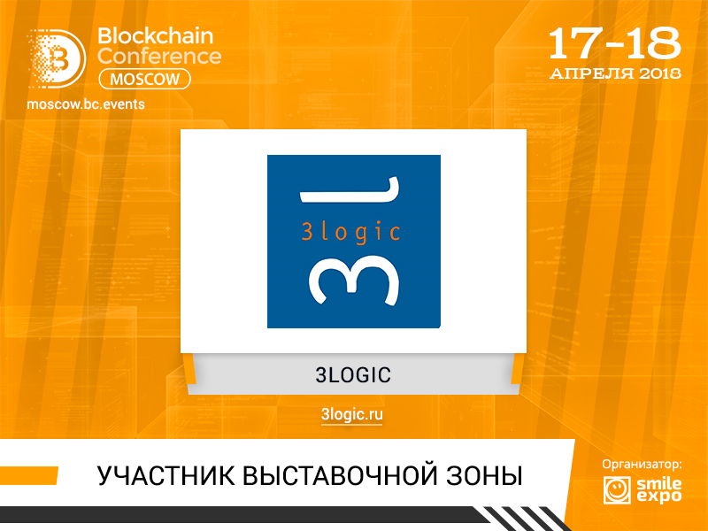 Крупный дистрибьютор комплектующих для ПК 3Logic представит свои продукты