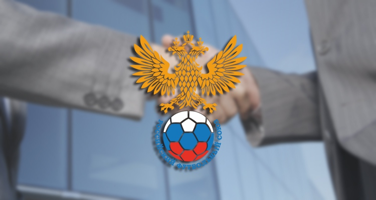 Кто начал сотрудничать с РФС?