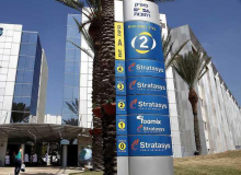 Кто станет владельцем Stratasys: HP или Epson?