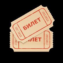Купи 1 билет: участвуй сразу в 2 конференциях и сэкономь 5 000 руб.