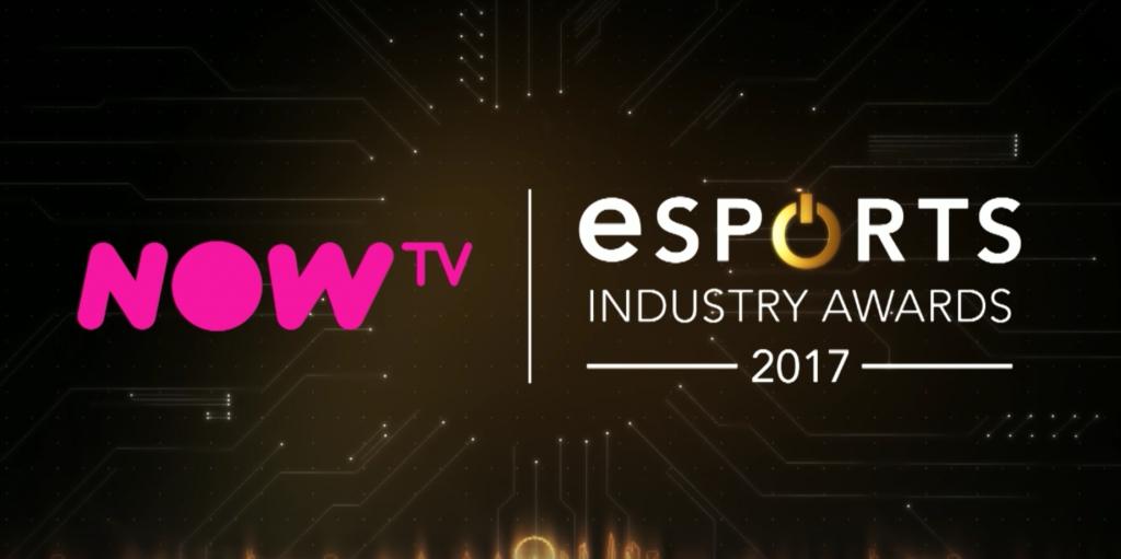 Лауреати в основних номінаціях кіберспортивного нагородження Industry Awards 2017