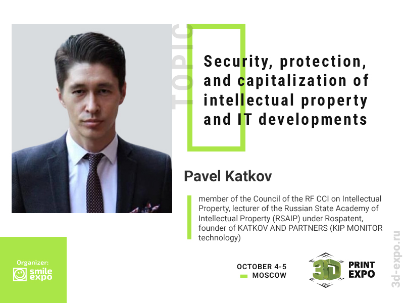 Lawyer Pavel Katkov to Talk About Protection of Intellectual Property and IT Developments