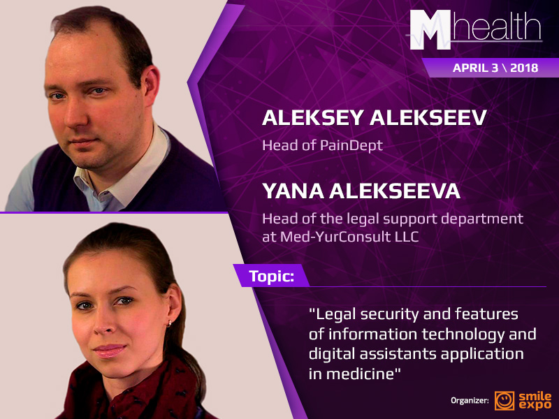Legal security in medical industry from M-Health Congress speakers Alexey Alekseev and Yana Alekseeva