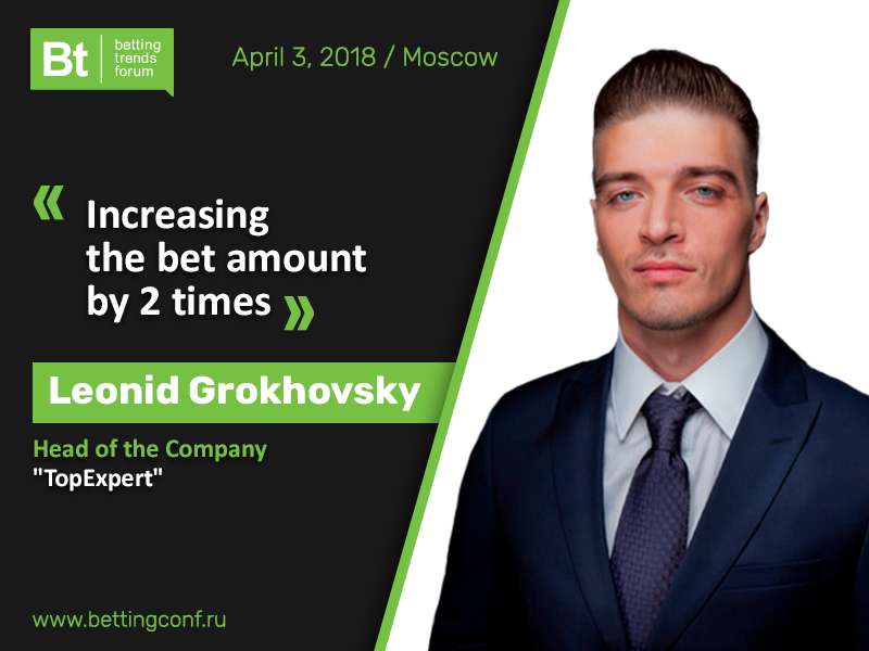 Leonid Grokhovsky, head of TopExpert, will reveal the secrets for bookmakers to increase incomes at Betting Trends Forum