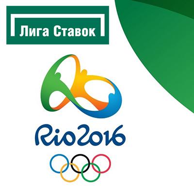 «Лига Ставок»: бетторы активно ставили на успех российских олимпийцев