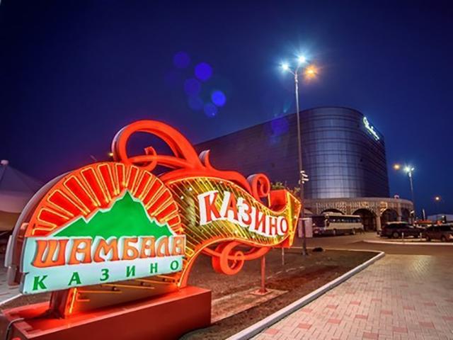 Ликвидация «Азов-Сити» не выгодна государству