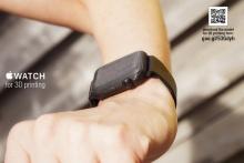 Любой желающий может распечатать Apple Watch на 3D-принтере