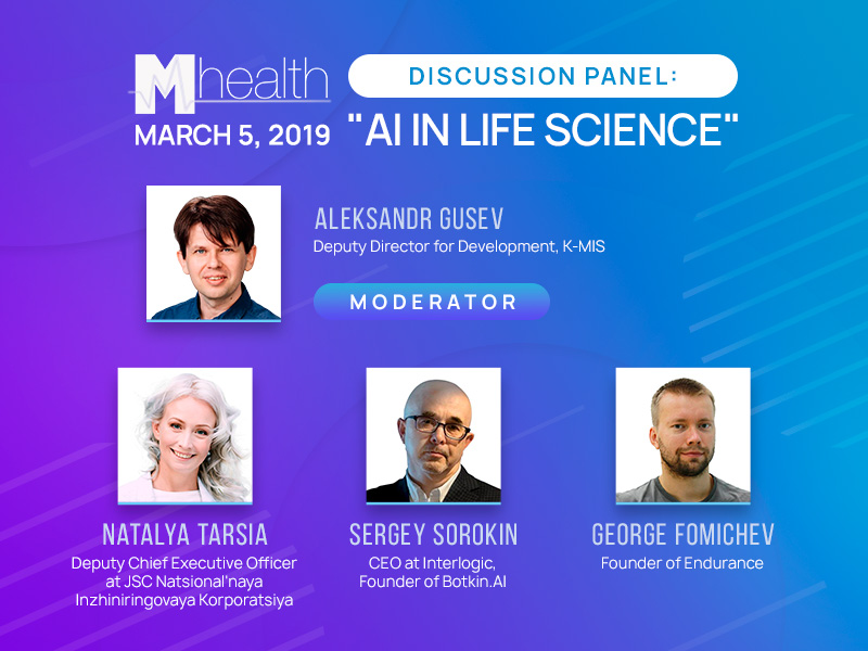 M-Health Congress to feature discussion on AI application in medicine