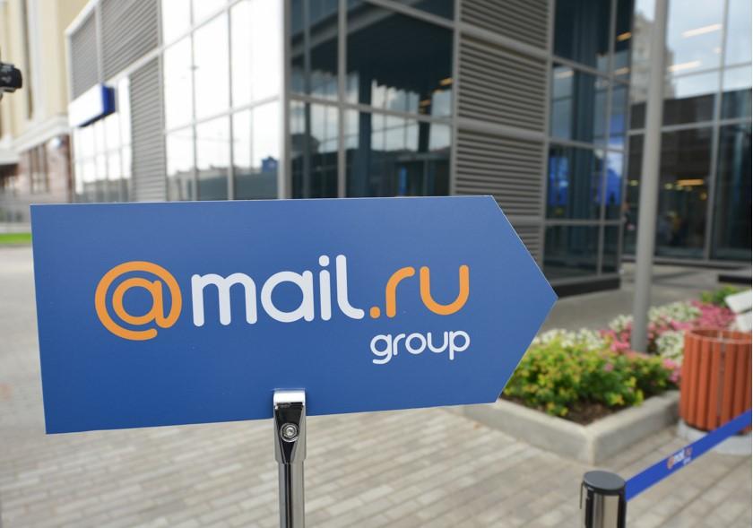 Mail.ru Group покупает холдинг ESforce