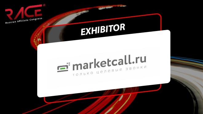 MarketCall became RACE exhibitor