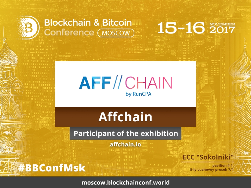 Marketing on blockchain? Affchain to present its solution at Blockchain & Bitcoin Conference Russia