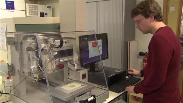 Медицинский центр VU в Амстердаме собирается 3D-печатать хрящевые имплантаты для носа и ушей