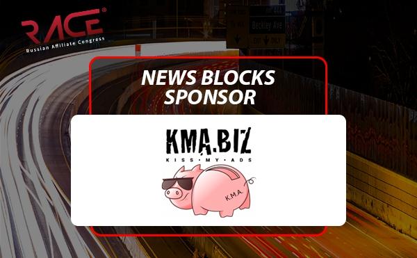 Meet RACE news block sponsor
