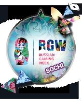 Международная игорно-развлекательная выставка Russian Gaming Week в Сочи!