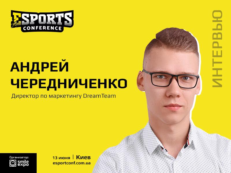 «Менее чем за год платформа стала больше, чем остальные рекрутмент-маркетплейсы в мире» – Андрей Чередниченко из DreamTeam