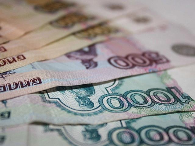 Миллионное пополнение бюджета российских регионов и миллиардные инвестиции в сочинское казино