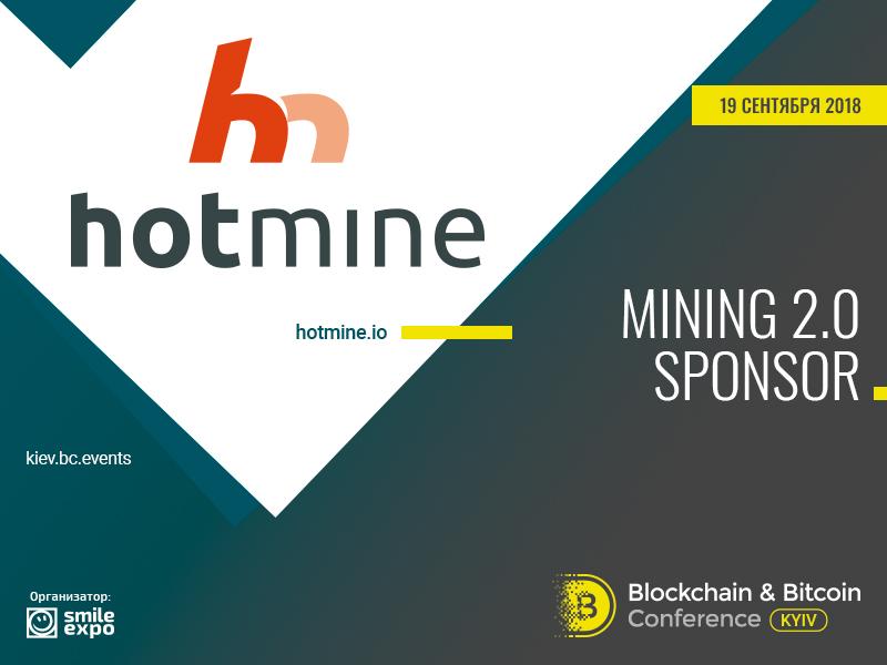 Mining 2.0 Sponsor на Blockchain & Bitcoin Conference Kyiv — компания Hotmine