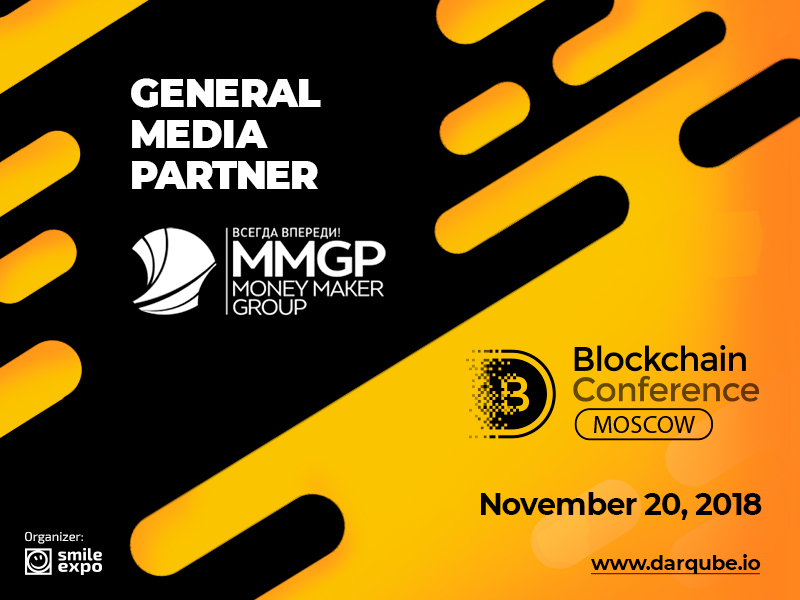 MMGP.RU Forum: General media partner of Blockchain Conference Moscow