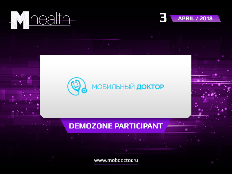 Mobile Doctor representatives to take part in M-Health Congress 2018 demo zone