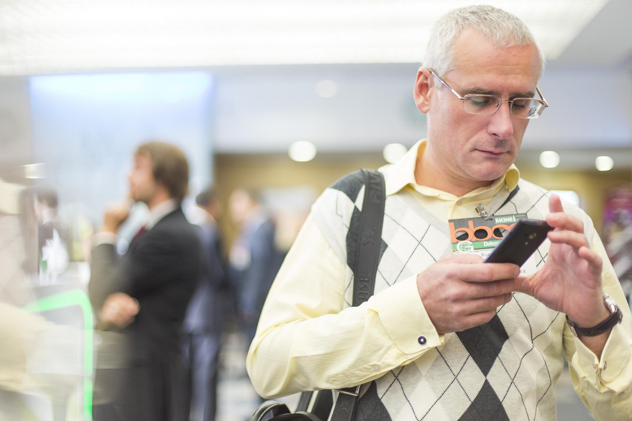 Мобильный сервис ВТБ24 для управления расходами