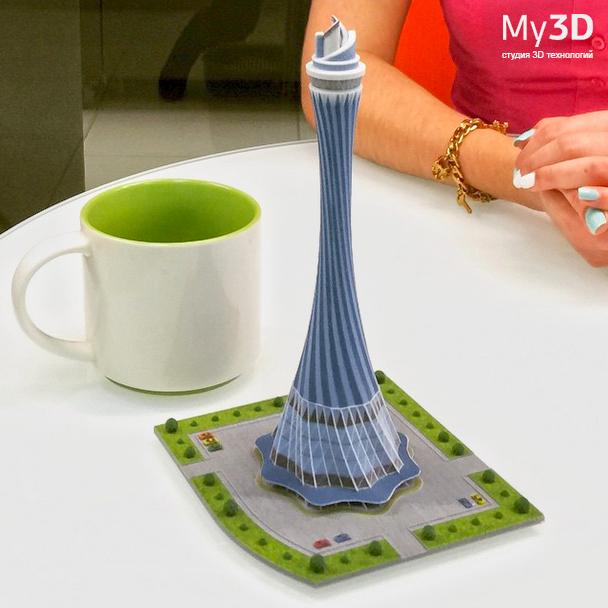 Модель участника конкурса на лучший архитектурный проект «Глобальный Маяк»