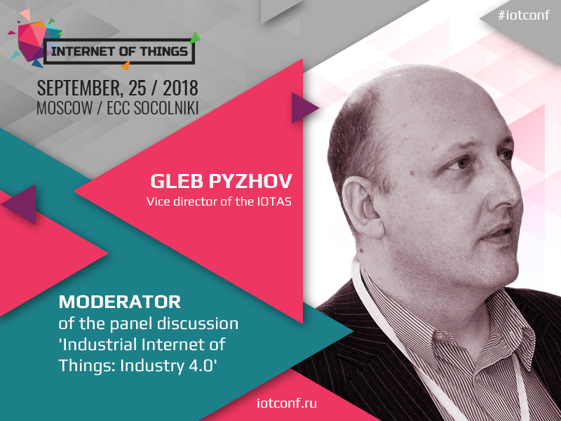 Moderator of the panel discussion on the industrial IoT – vice director of the IOTAS Gleb Pyzhov