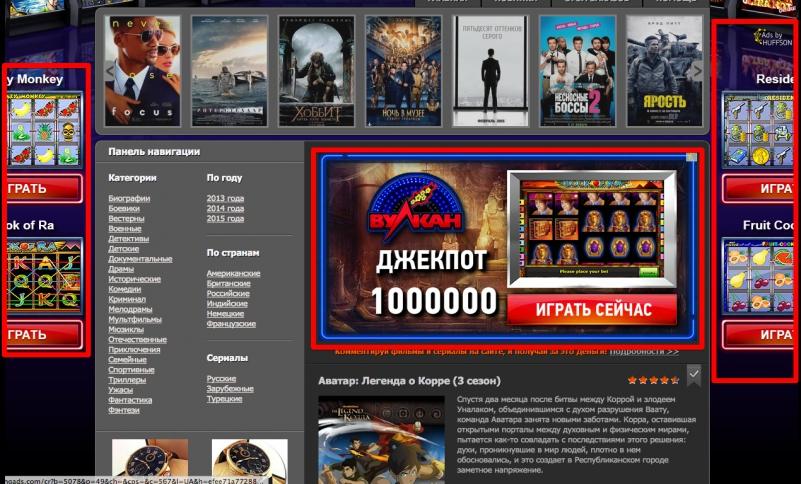 Можно ли рекламировать азартные игры в России?