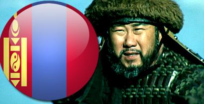 Монголия дает добро на казино для иностранцев