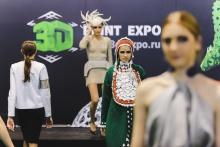 Московский 3D-бум: как прошла вторая выставка 3D-печати и сканирования 3D Print Expo