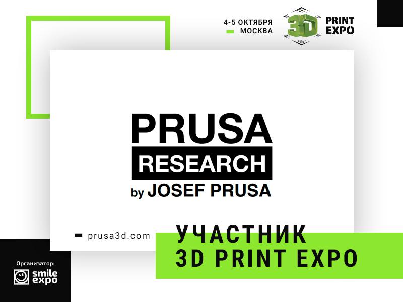 На 3D Print Expo представят один из самых используемых принтеров в мире Prusa i3