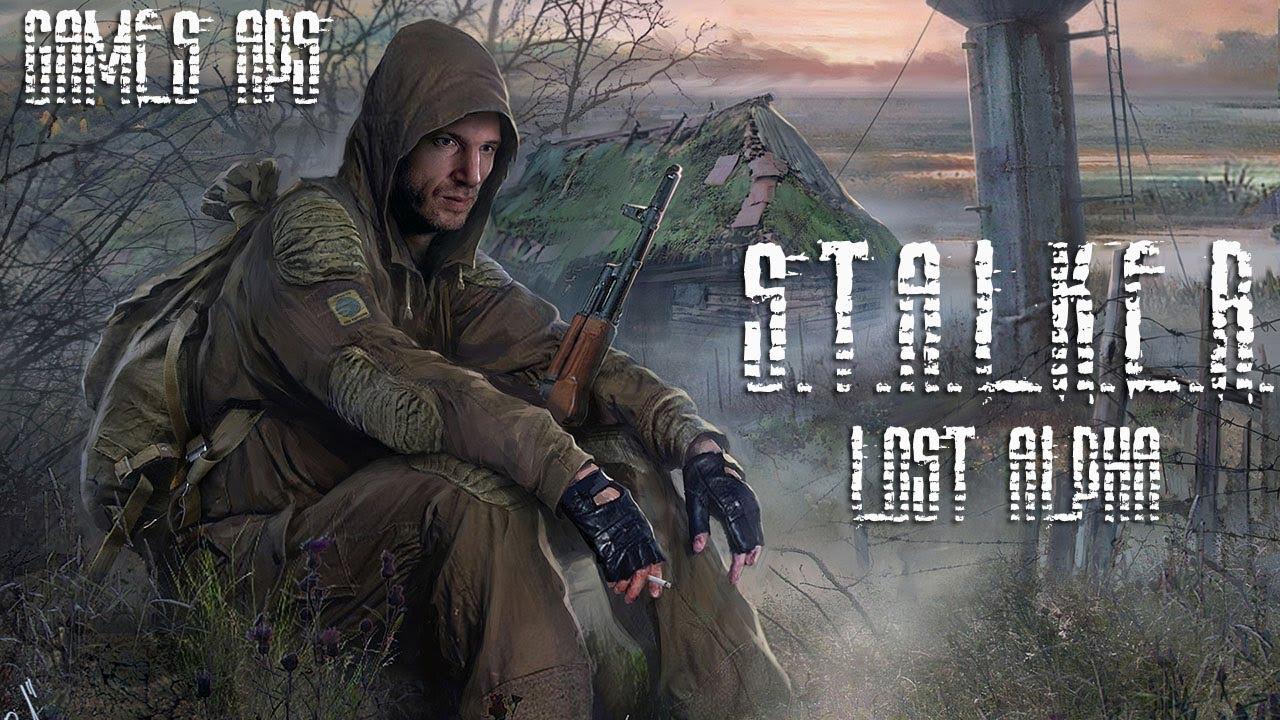 На десятилетний юбилей первой части S.T.A.L.K.E.R. выйдет обновленная игра