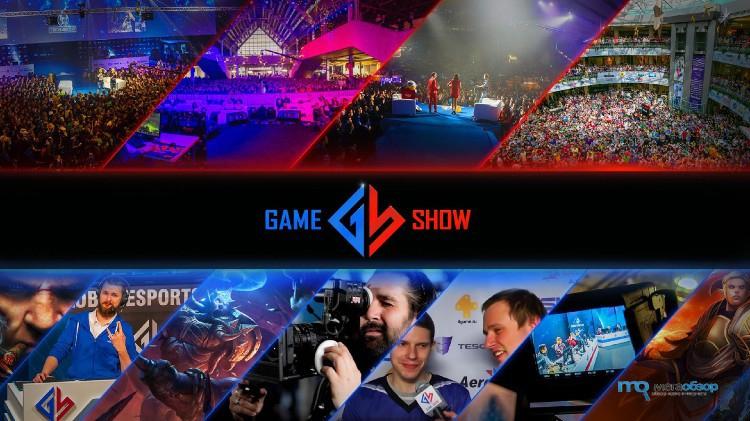 На eSports-канале Game Show появилось новое ток-шоу