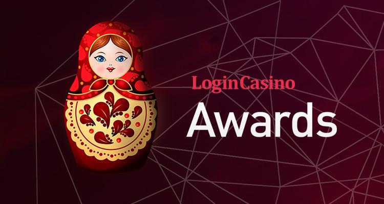 На LoginCasino открыто онлайн-голосование за номинантов LoginCasino Awards