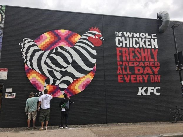 На рекламу агентства Mother London для KFC пожаловалось более 300 человек