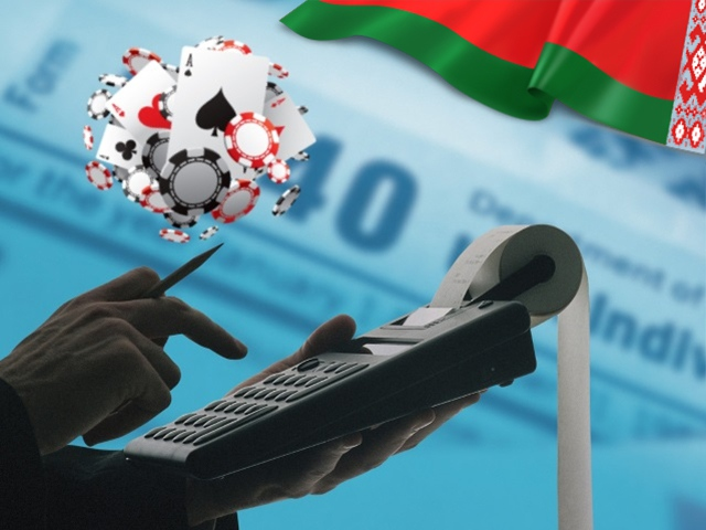 Taxes for Belarusian gambling business may be lower in 2018