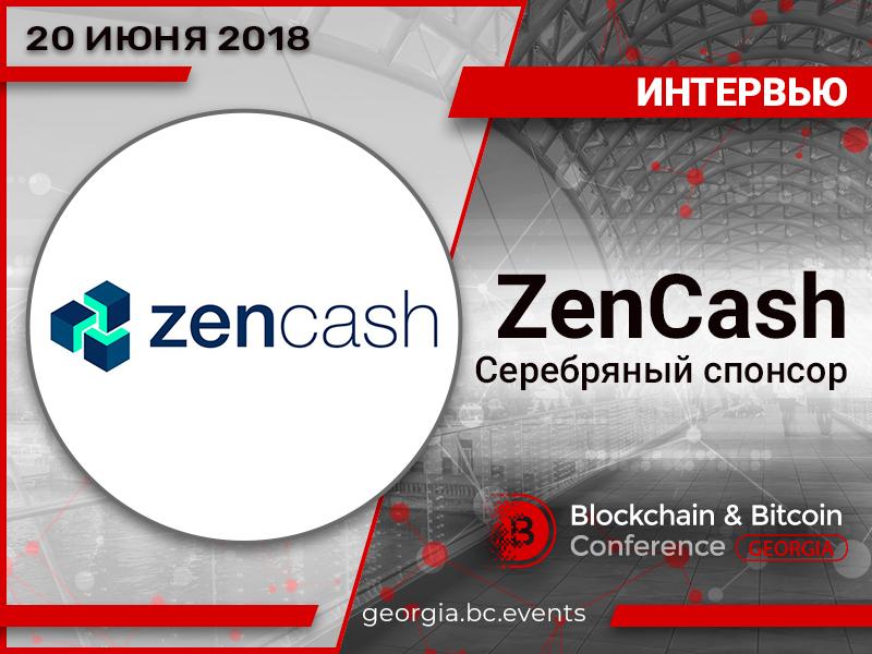 Наша миссия – стать глобальной экономической платформой, – интервью с региональным менеджером ZenCash
