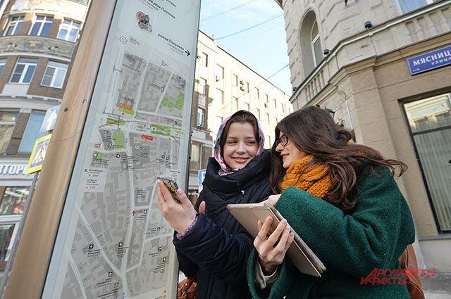 Насколько «поумнела» Москва за последние несколько лет?