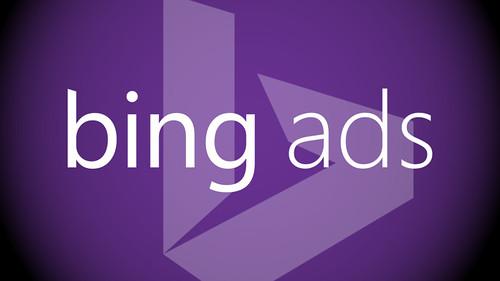 Нативная реклама и другие новинки от Bing Ads