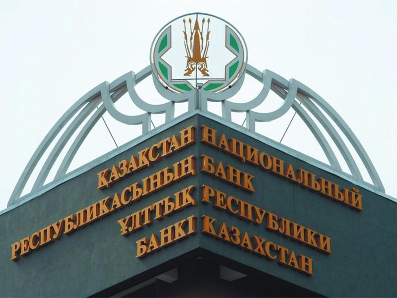 Нацбанк Казахстана предостерег от инвестиций в криптовалюты