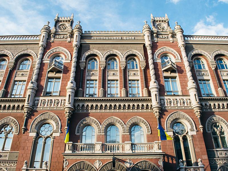 Нацбанк Украины: «Биткоин – не валюта»