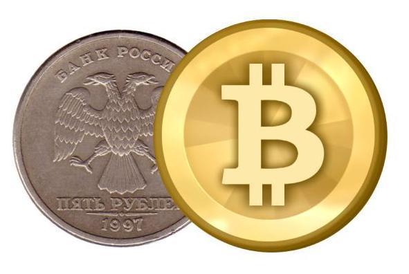 Национальная криптовалюта РФ: что стоит за этой идеей