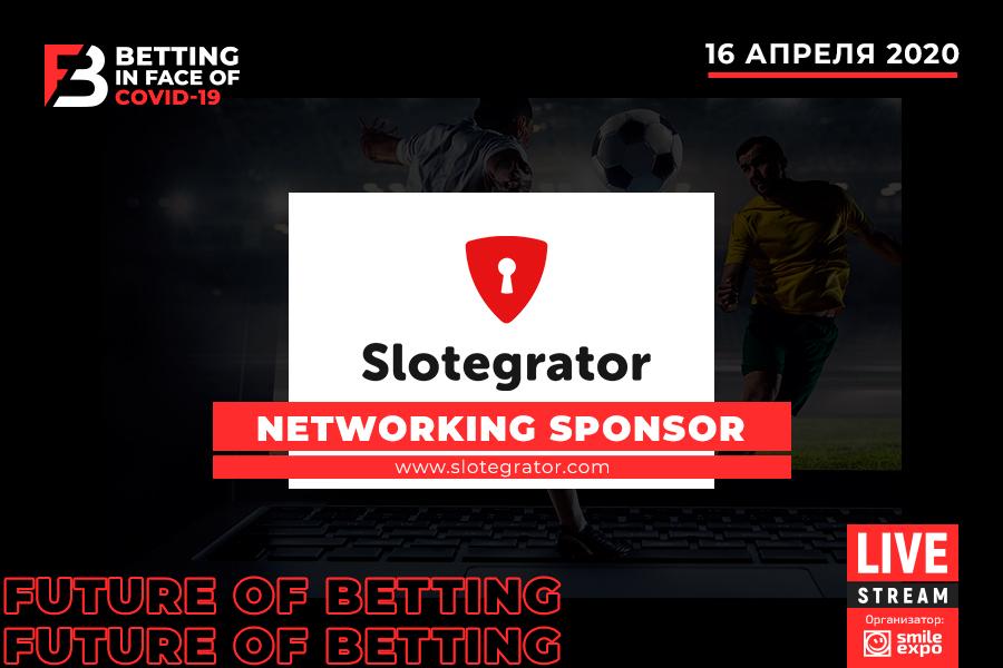 Нетворкинг-спонсором Betting in face of COVID-19 станет ведущий агрегатор iGaming-индустрии – компания Slotegrator